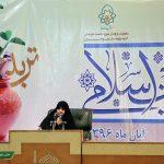 دکتر جمیله علم الهدی؛ تربیت دختران با الگوهای اسلام مهمترین نیاز جامعه است