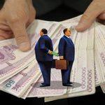 الزام اصناف کشور به آموزش روش های مبارزه با پولشویی