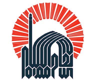 آماده باش گروههای پزشکی دارالشفاء امام رضا(ع) و جهادگران دانشگاه رضوی برای اعزام به مناطق زلزله زده کرمانشاه
