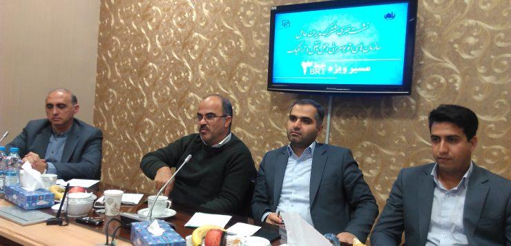 حمل و نقل و ترافیک مشهد