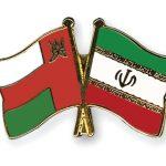 رئیس اداره بازرگانی خارجی سازمان صنعت، معدن و تجارت خراسان رضوی خبر داد: اعزام هیات تجاری-بازاریابی استان به کشور عمان
