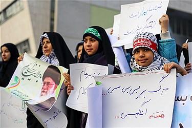 راهپیمایی ۱۴ دی مشهد