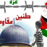 """همزمان با پاسداشت روز غزه؛ شب شعر """"ستاره و زیتون"""" برگزار می شود"""