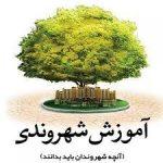 رئیس شورای اجتماعی محلات مشهد خبر داد:  برگزاری دومین جشنواره «خوب مثل بچه ها» ویژه ۳۰ هزار کودک مشهدی