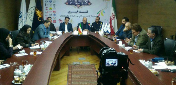 همایش ملی رسانه و گردشگری در مشهد برگزار می شود