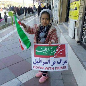 شکوه حضور مردم در راهپیمایی 22 بهمن، خراسان رضوی