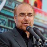 قالیباف در مشهد: وحدت، ضرورت اجتناب ناپذیر امت اسلامی است