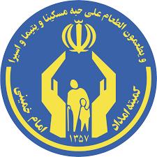 مدیرکل کمیته امداد خراسان رضوی تأکید کرد؛ روحانیون پهنههای حاشیه شهر در شناسایی نیازمندان به کمیته امداد کمک کنند
