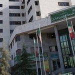 رییس سازمان جهادکشاورزی خراسان رضوی دستگیر شد