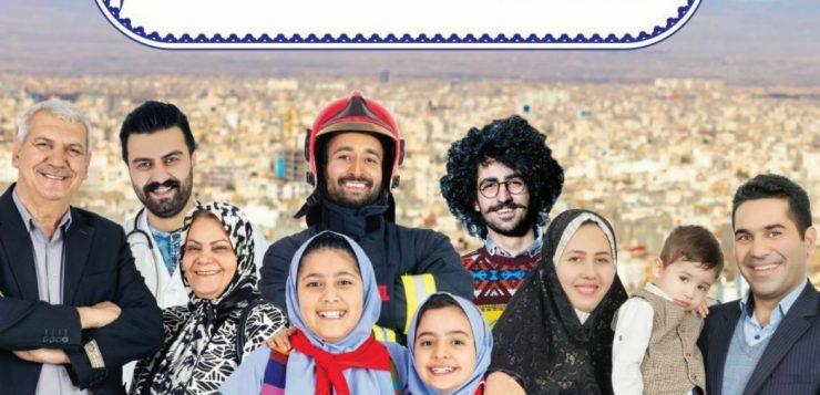 نتیجه تصویری برای کمپین لبخند در مشهد