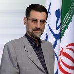 تفاوت مبنایی مبارزه با پولشویی میان ایران و غرب/ تعارض با سه اصل قانون اساسی