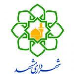 کیف پول هوشمند و طرح جامع مشهد تا پایان هفته رونمایی خواهد شد