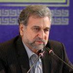 همکاری اقتصادی مشهد با هیئت سرمایهگذاری کشور اتریش