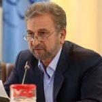 سرمایه گذاری  ۲ میلیارد یورویی  سرمایه گذاران ترک در مشهد