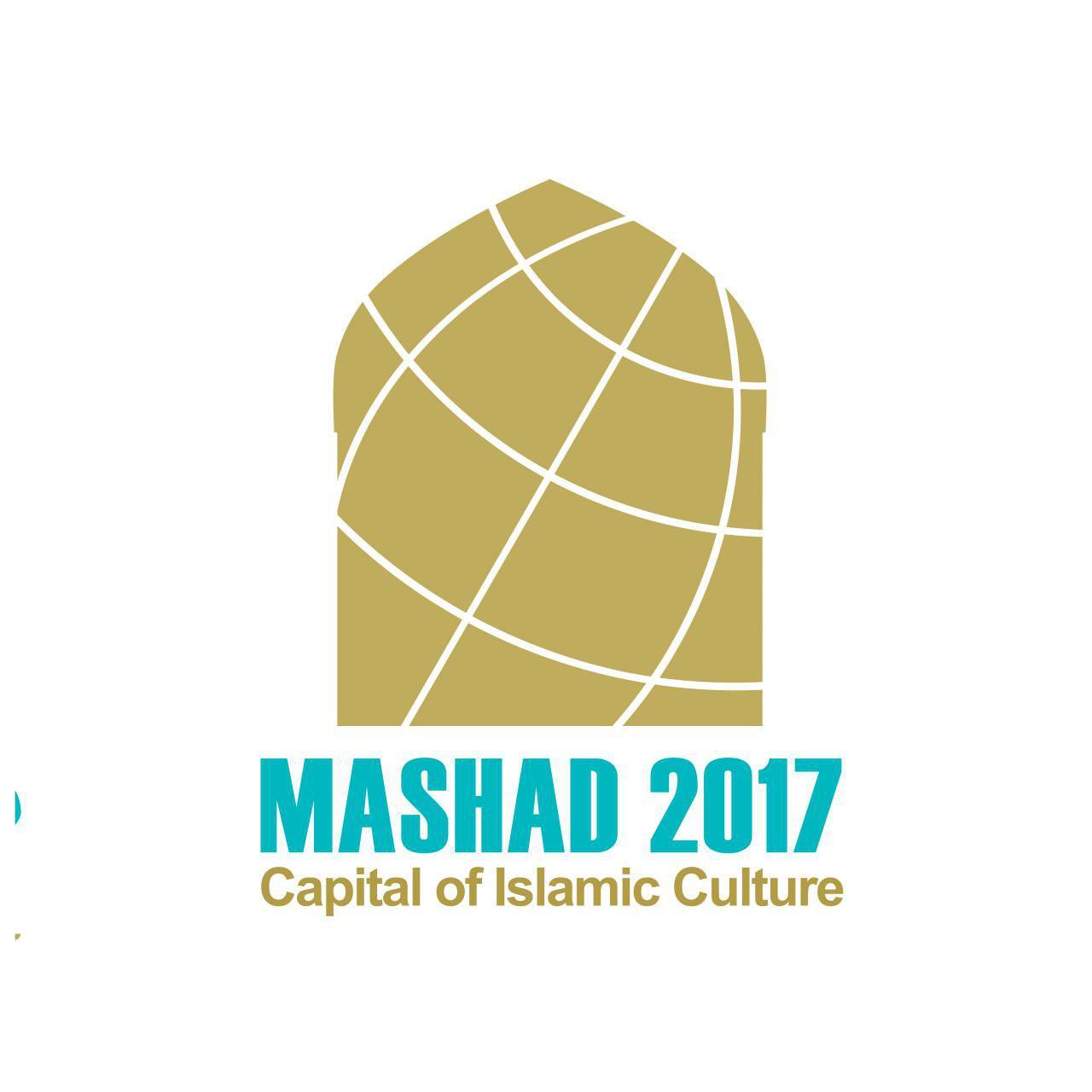 پایگاه خبری صبح مشهد روند طراحی نشان مشهد ۲۰۱۷ از زبان خالق اثر ...مشهد