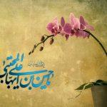 واقع گرایی امام حسن(ع)، عامل حفظ وحدت جامعه اسلامی