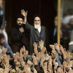 جمهوری اسلامی از منظر  امام خمینی (ره)