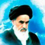 انسجام ملی در اندیشه امام خمینی (ره)