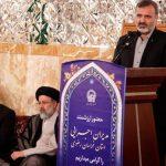 همکاری شهرداری مشهد در احداث بیمارستان در حاشیه شهر