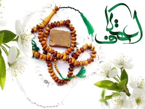 معاون تبلیغ حوزه علمیه خراسان: ۱۷۰۰ طلبه مشهدی برای مراسم اعتکاف آخر ماه رمضان ثبت نام کردند
