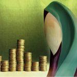 ضرورت توانمندسازی زنان در عرصه اقتصاد با هدف کمک به رفع رکود