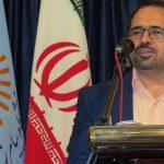 دانشگاه پیام نور مشهد در سال ۲۰۱۷ میتواند نقش به سزایی در زمینههای مختلف ایفا کند