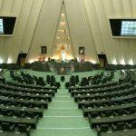 اولین استیضاح در مجلس دهم به نام فانی زده شد/ اعلام وصول استیضاح وزیر آموزشو پرورش در صحن علنی