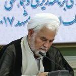 شهردار مشهد به نشست تهران دعوت شده بود