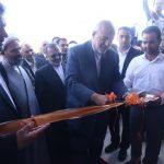 افتتاح بزرگترین تصفیه خانه فاضلاب کشور با حضور وزیر نیرو
