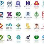 ادغام «مهر اقتصاد» و «ثامن» با بانک «انصار» در بهار ۹۷