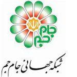 ویژه برنامه جشن کرامت، ۱۰ شب مهمان ایرانیان