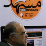رویداد مشهد ۲۰۱۷ تنها به مدیریت شهری بر نمی گردد/بررسی نشست مدیران رسانه ها در شورای راهبردی
