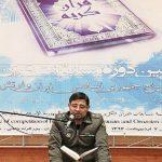 برگزاری شانزدهمین مسابقات سراسری قران کریم نیروی زمینی ارتش در مشهد