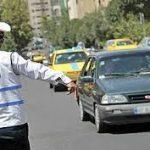 محدودیتهای ترافیکی در شب میلاد امام رضا(ع)