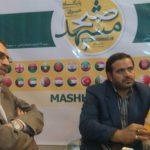 محمودعباس سیاست یاسرعرفات را دنبال میکند/ آرمان جمهوری اسلامی آزادسازی قدس شریف است