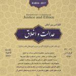 همایش بین المللی سیره و معارف رضوی به میزبانی دانشگاه فردوسی در مشهد برگزار می شود.