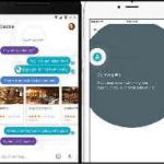 گوگل رقیب تلگرام را عرضه کرد