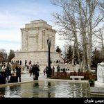همزمان با روز ملی بزرگداشت فردوسی برگزار می شود؛ جشن ملی «فردوسی» در آرامگاه حکیم توس