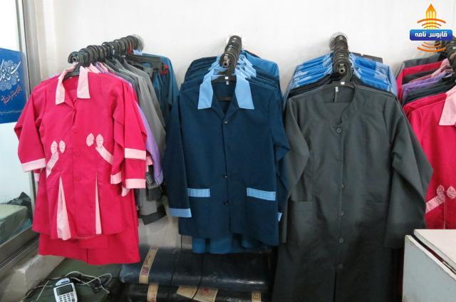 قیمت لباس فرم مدارس