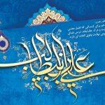 جشن ازدواج ۱۱۰ زوج زیارت اولی در شب عید سعید غدیر