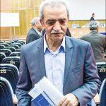 اتاق بازرگانی ایران بار دیگر با لهجه مشهدی