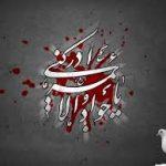 جواد الائمه (ع)؛ پرچمدار مبارزه با اندیشه های انحرافی