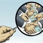 شفافیت؛ شرط لازم برای سلامت نظام های اقتصادی