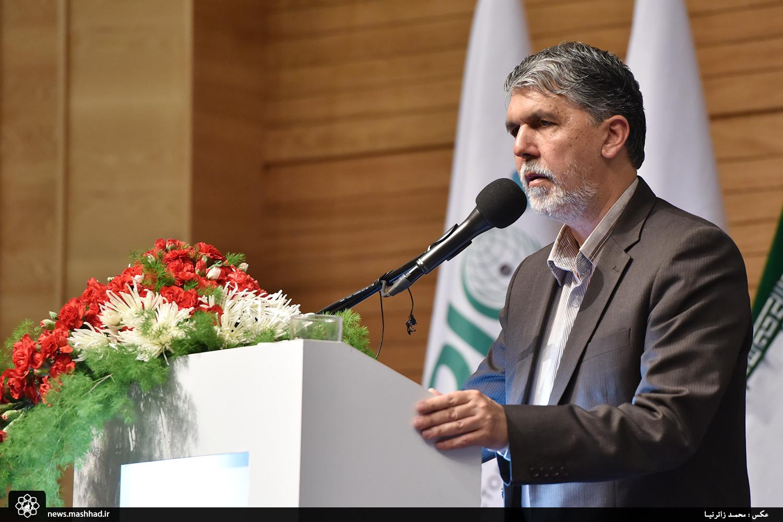 رویداد مشهد 2017