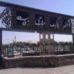 «حب الحسین»، نخستین طرح جمع آوری هدایای مردمی پیادهروی اربعین در مشهد آغاز شد