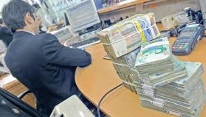 نقدینگی بدهی موسسات مالی