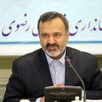 پیام قدردانی استاندار خراسان رضوی در پی حضور گسترده مردم در راهپیمایی ۲۲ بهمن