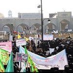 راهپیمایی یوم الله ۱۳ آبان در مشهد برگزار شد