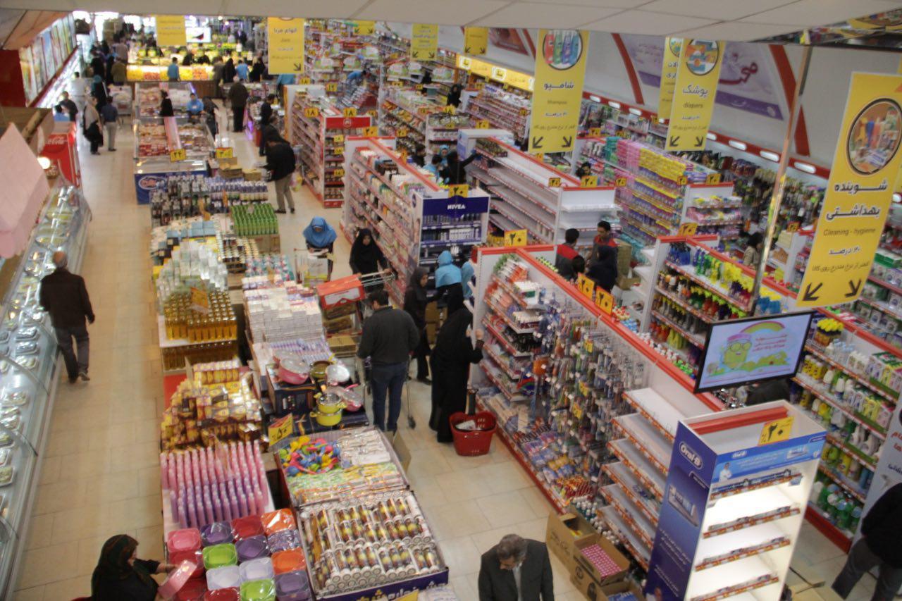 فروشگاه شهر ما