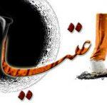 فردا و با حضور وزیر کشور در مشهد؛ همایش منطقه ای صیانت و گفتمان سازی اجتماعی شدن مبارزه با مواد مخدر برگزار می شود